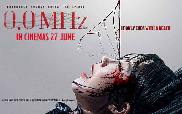 Preview Screening: 0.0Mhz