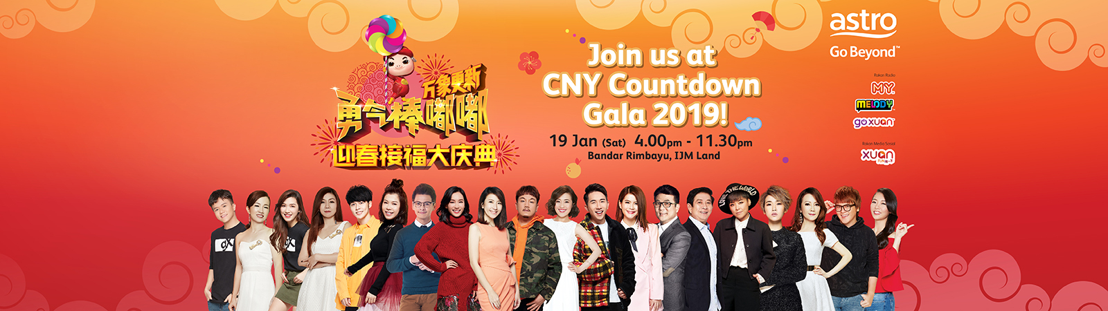 Astro Chinese New Year Countdown Gala 2019! You