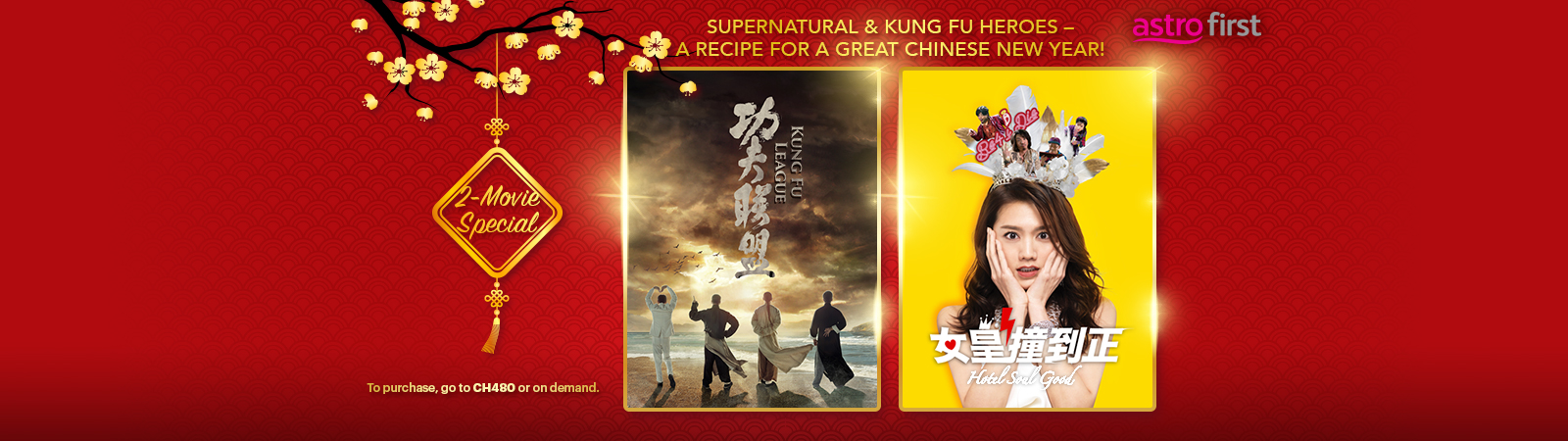 2-Movie Special Chinese New Year