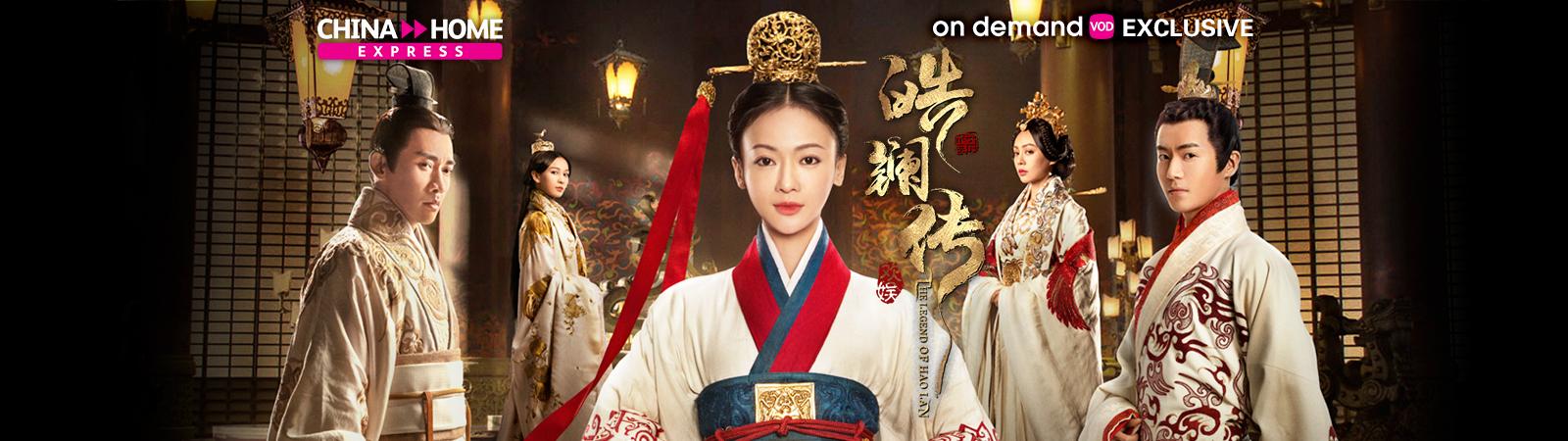 Starring Wu Jin Yan & Nie Yuan.