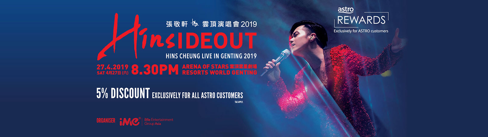HINSIDEOUT: Hins Cheung LIVE in Genting 2019
