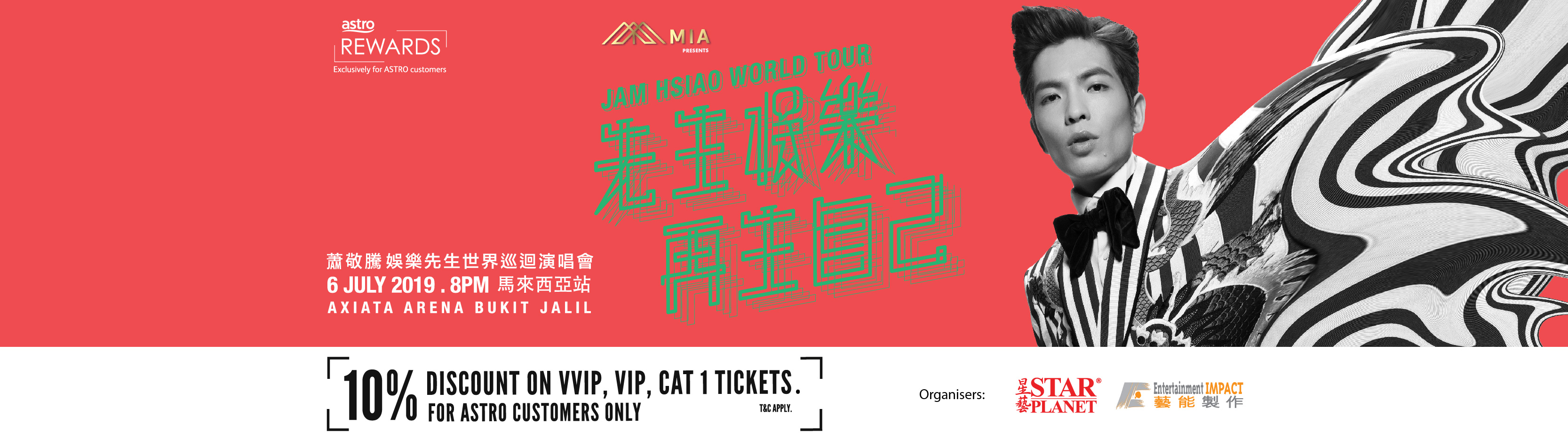 10% OFF on JAM HSIAO Concert Tickets!