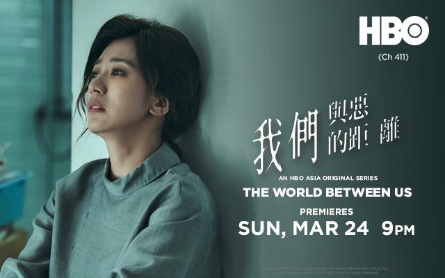HBO Asia Original