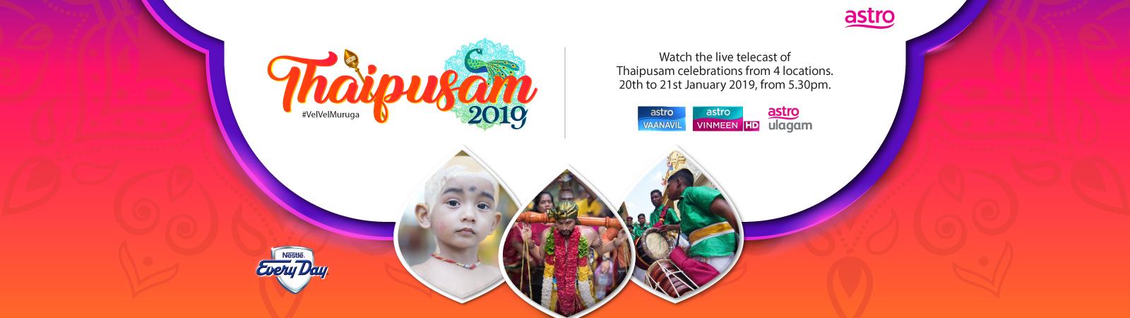 Thaipusam 2019 (LIVE)