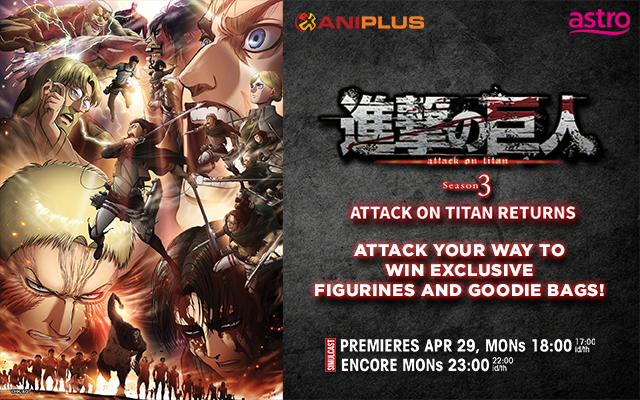 Win Exclusive AOT figurines & goodie bags!