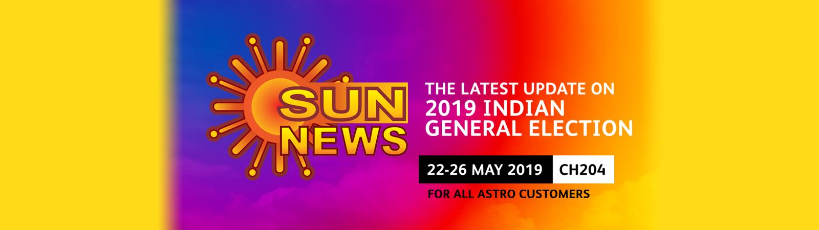 Sun News (CH 204)