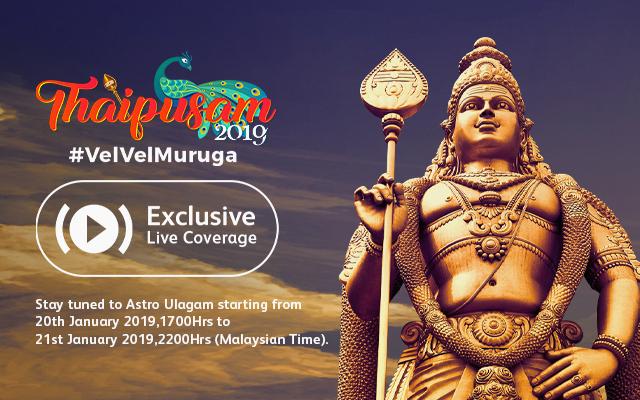 Thaipusam 2019 LIVE Streaming