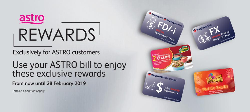 Rewards Exclusive for ASTRO customers