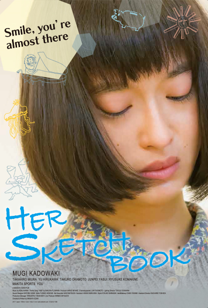 Her Sketchbook