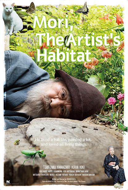 Mori, the Artist`s Habitat