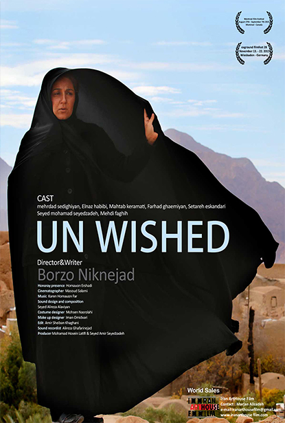 Un-Wished