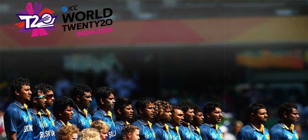 ICC T20 Cricket World Cup in India