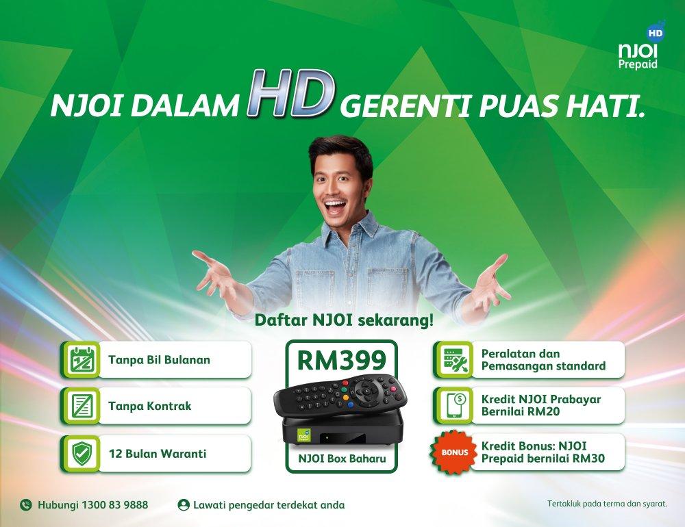Get NJOI HD