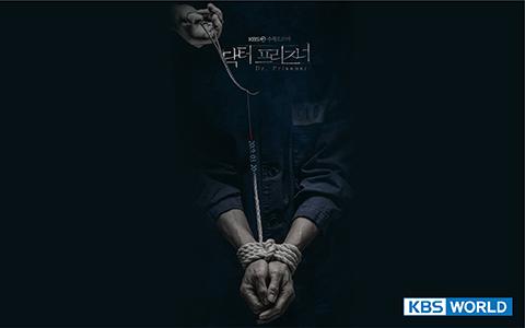 Doctor Prisoner