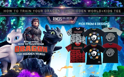 How to Train Your Dragon:The Hidden World+ Kids Tee