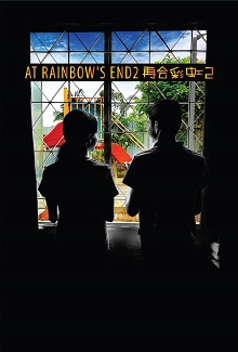 At Rainbow's End 2