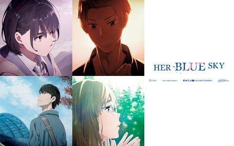 Her Blue Sky