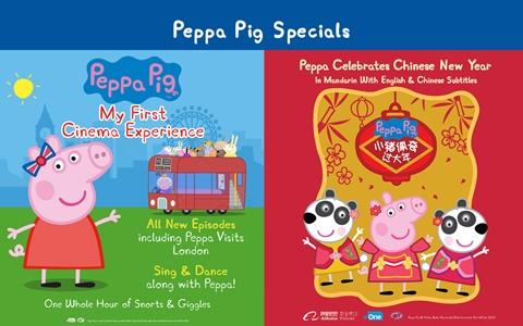 Peppa Pig Special