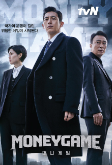 Movie TVN