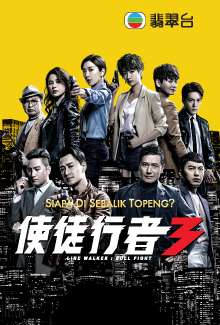 Movie TVB