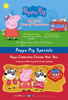 peppa pig Special