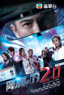 Movie TVB