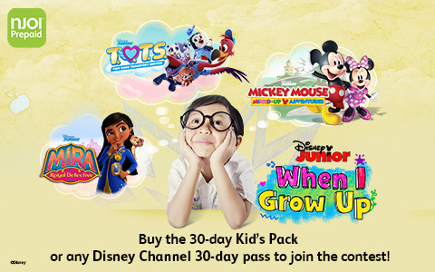 Join the Disney When I Grow Up Contest!